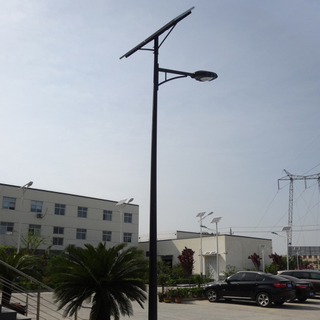 Multifunctional Integrated Solar Street Light For Wholesales